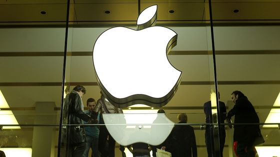 Apple to Hold First Product Unveiling of the Year on April 20