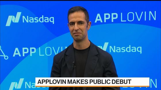 AppLovin CEO Rejected by Venture Firms Is Now Worth $1.8 Billion