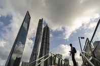 Downtown Shanghai as China's Banks Keep Rates Flat, Confirming Policy Stability