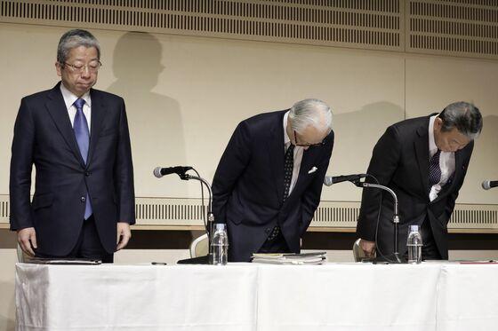 RegulatorsOrder Suspension of Japan Post Insurance Sales, Sources Say