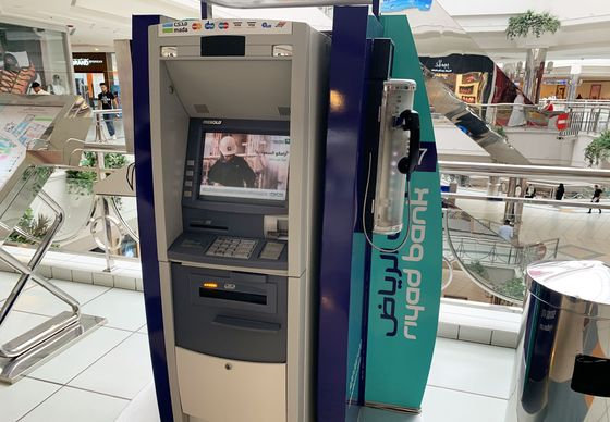 Aramco Sale Gets Going on Saudi Highways and at ATMs