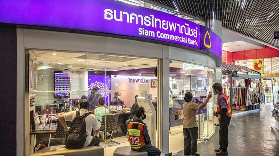 Top Thai Lender Rules Out Banking Job Cuts in Business Overhaul