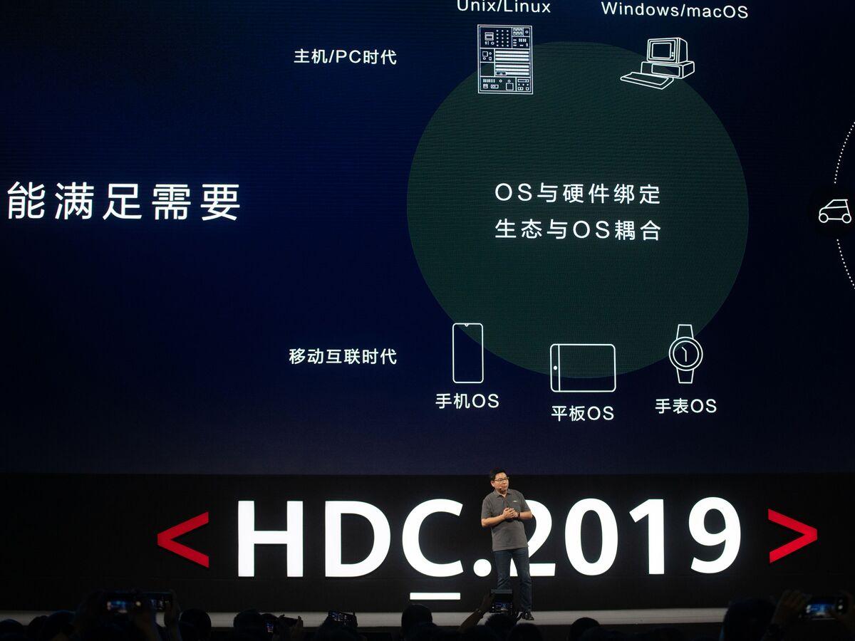 Huawei HarmonyOS Is Bid to Replace Google's Android, U S