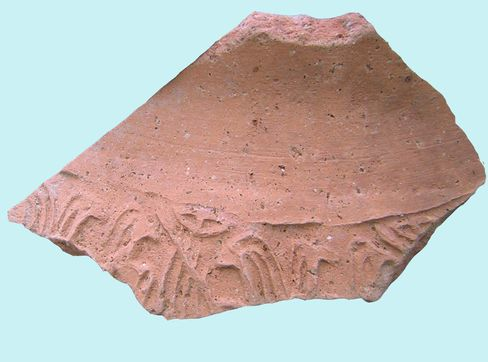 Ancient Sacred Marriage Rite Revealed on Seal Found in Israel