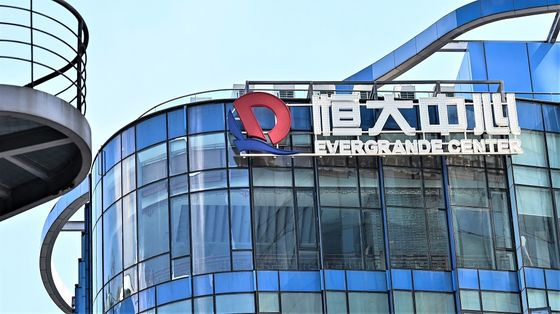 Evergrande's EV Unit Has Stopped Paying Staff, Factory Suppliers
