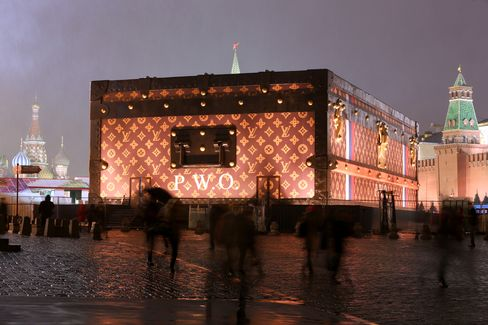 LVMH Moet Hennessy Louis Vuitton SA Suitcase Exhibit in Moscow