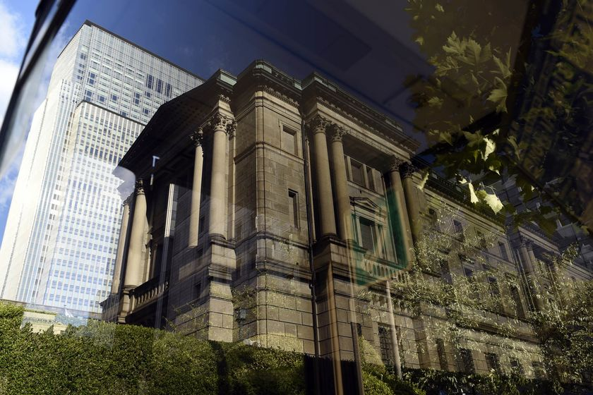 Bank of Japan to introduce negative interest rate, more easing
