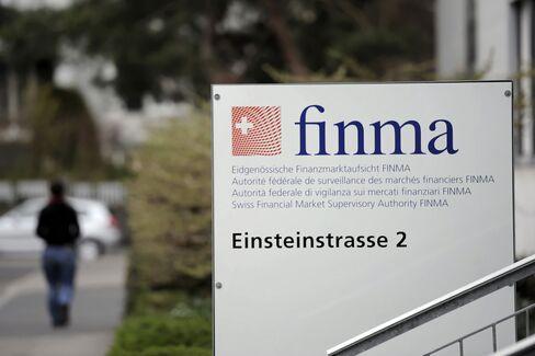 Swiss Financial Market Supervisory Authority Headquarters