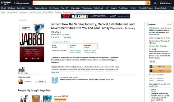 Anti-Vaxxer Books Top Search Results at Amazon, Barnes & Noble