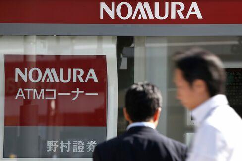 Nomura branch in Tokyo