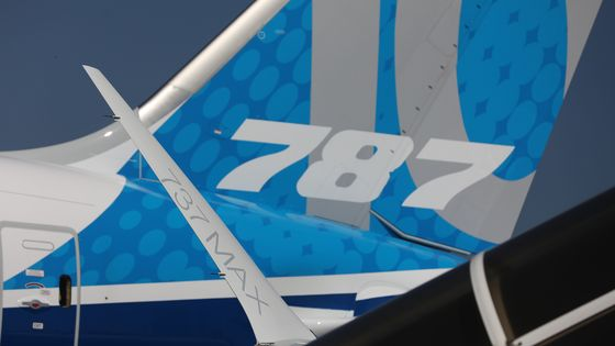 Boeing Drops as It Cuts 787 Target, Expands Search for Flaws