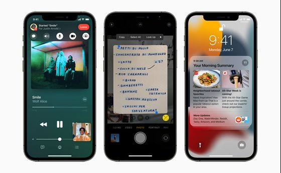 Apple Tackles Zoom With IOS 15; Steps Up IPad, Mac Integration