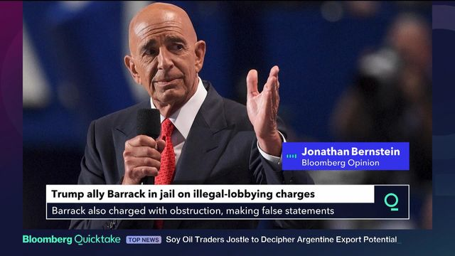 What the Tom Barrack Arrest Means for Trump