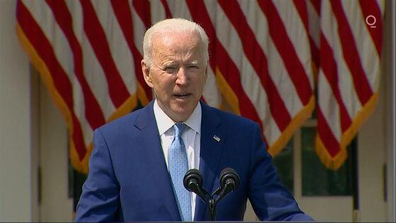 Biden Calls U.S. Gun Violence 'International Embarrassment'