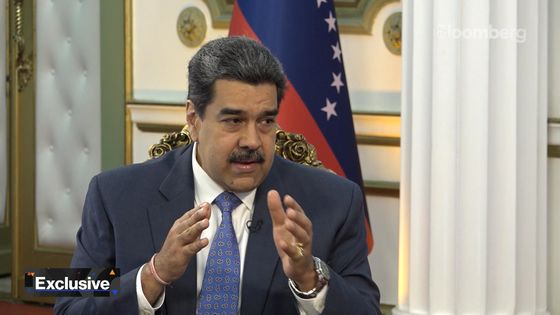 Venezuela's Maduro Pleads for Foreign Capital, Biden Deal in Caracas Interview