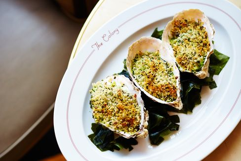 Oysters Rockefeller at the Colony Grill Room