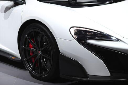 The front of a McLaren 675LT super car