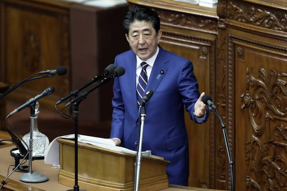 Deflation Didn't Even Get a Mention in Japanese Prime Minister'sAnnual Speech