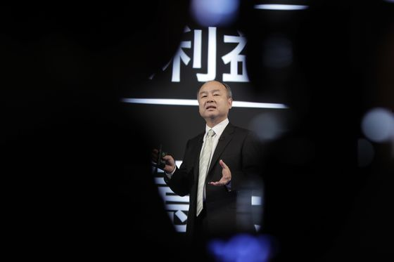 SoftBank's Son Offers Mea Culpa After Jesus Comment Backfires