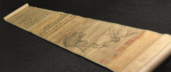 Chinese Master's 1,000-Year-Old Scroll Fetches $59 Million