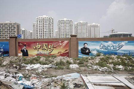 Posters of President Xi Jinping.