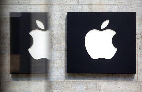 Apple Found to Violate Antitrust Law, Judge in E-Books Case Says