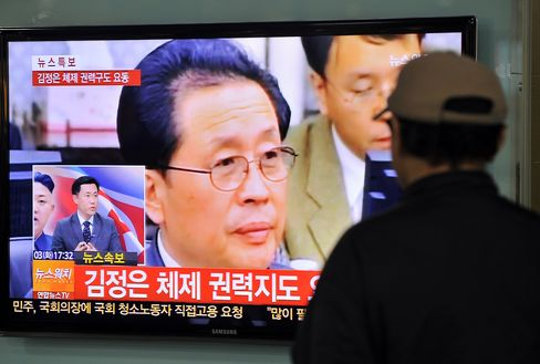 North Korea Executes Purged Uncle of Leader Kim Jong Un