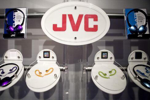 JVC in Decline