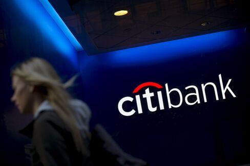 Citigroup Profit Rises 30% as Fixed-Income Unit Beats Estimates