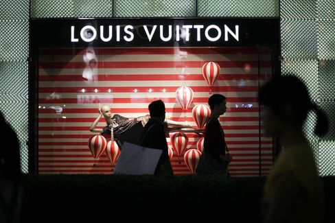 Louis Vuitton Store