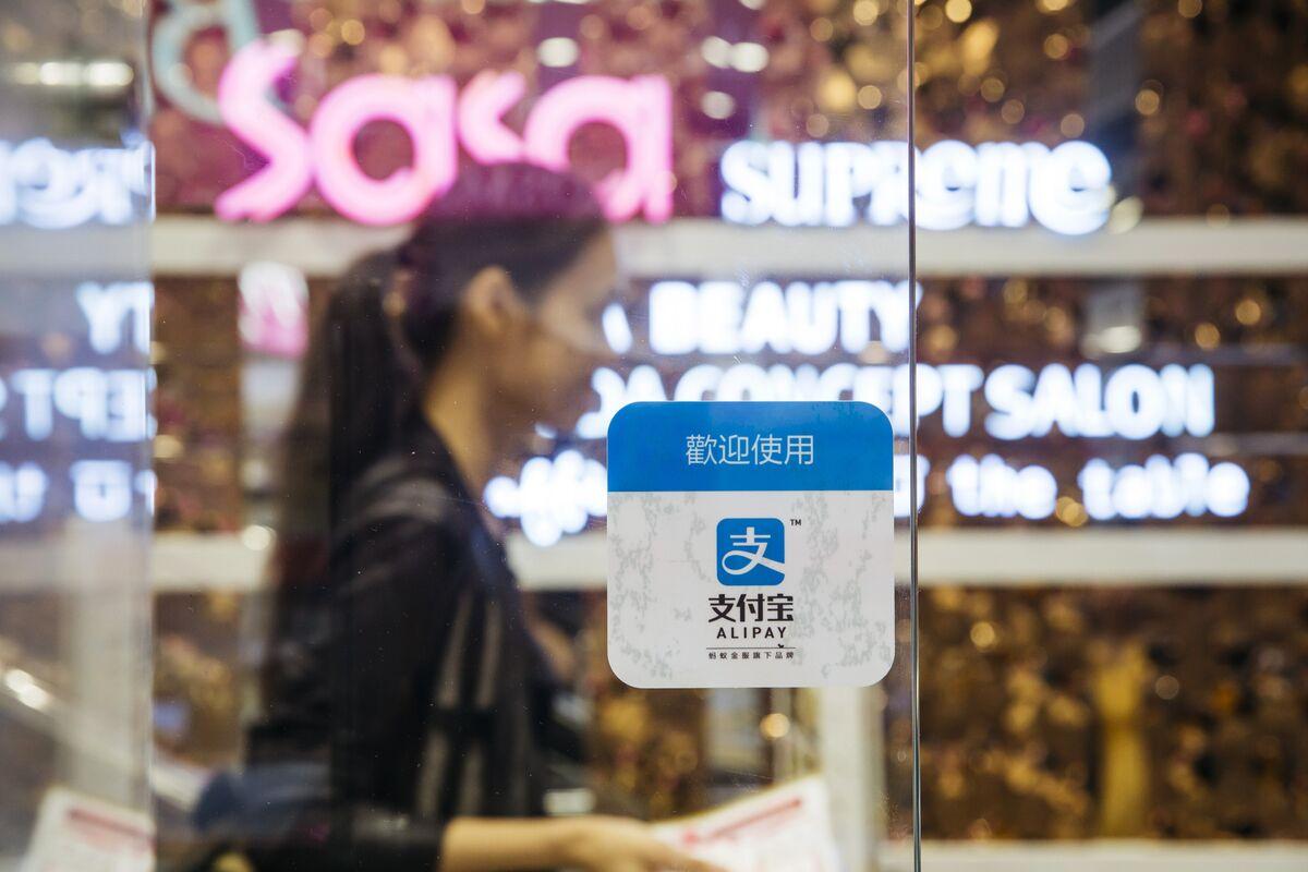 Jack Ma's Ant Financial Made $611 Million of Profit Last Quarter