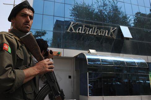 IMF Seeks to Avoid Kabul Bank Repeat Before Afghan Aid