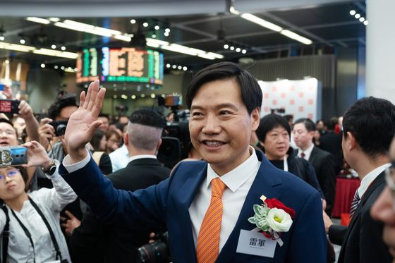 Xiaomi's Ill-Timed Debut Sows Doubt About Internet Ambitions