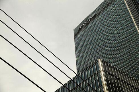 JPMorgan Chase & Co. Canary Wharf Building