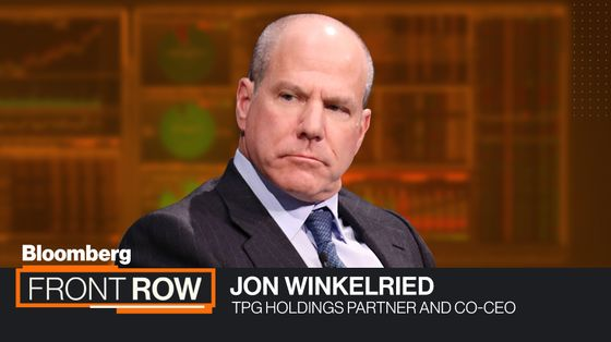TPG's Jon Winkelried Wrestles With Racism, China and Pandemic Deals