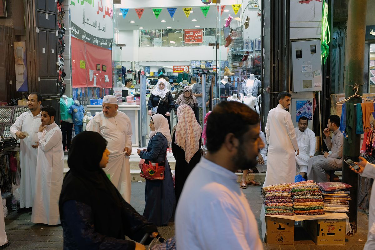 New Giant Saudi Pension Fund Aims to Crack World's Top 10 Ranks