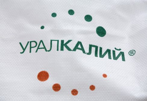 OAO Uralkali Logo