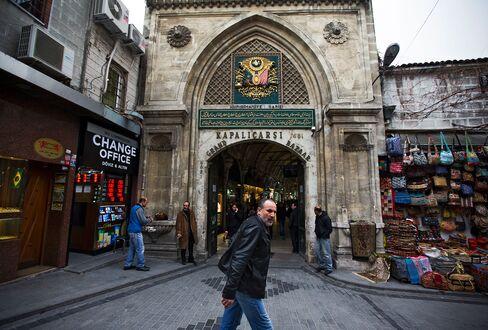 General Economy And City Views As Lira Scorned By Savers
