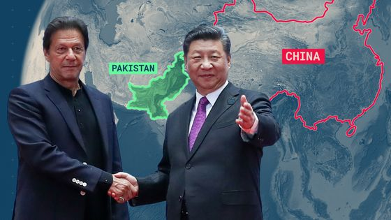 Pakistan to Seek Debt Relief From China Belt and Road Loan