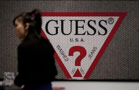 U.S. Stocks Fall as Optimism Fades After American Payrolls Data