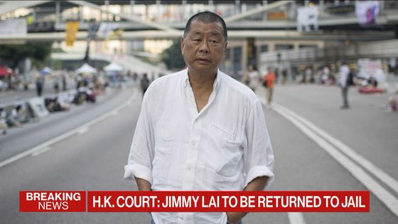 Hong Kong's Top Court Sends Tycoon Jimmy Lai Back to Jail