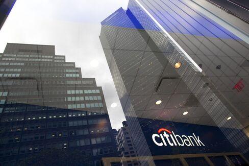 China Wall hit by Global Banks