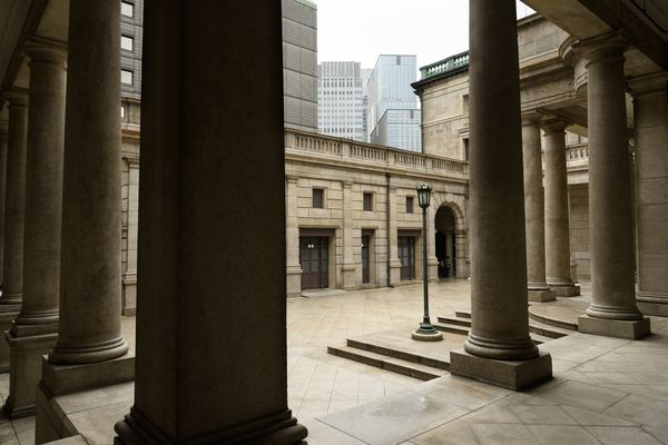 Views Of The Bank Of Japan Head Office From The Recently Renovated Courtyard
