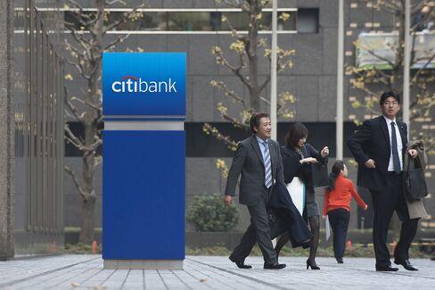 Citibank Japan Ltd.