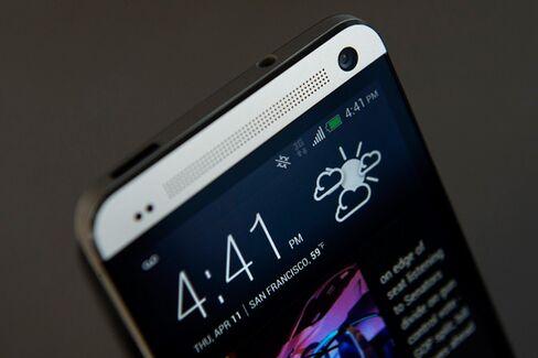 Why Lenovo Might Be the Savior HTC Needs