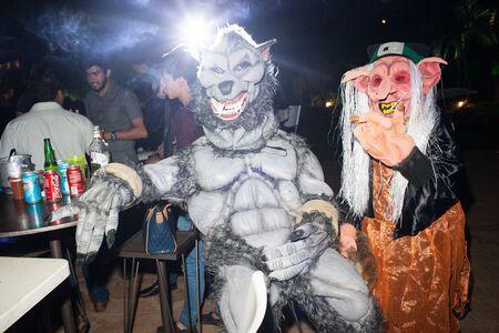 Happy Halloween Oaxaca | 10/31, 12:22 AM