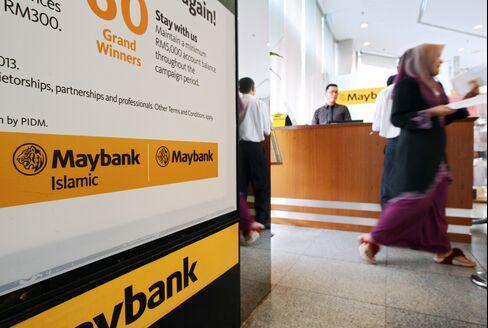 Maybank Headquarters