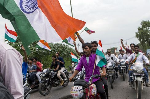 BJP motorcycle rally.