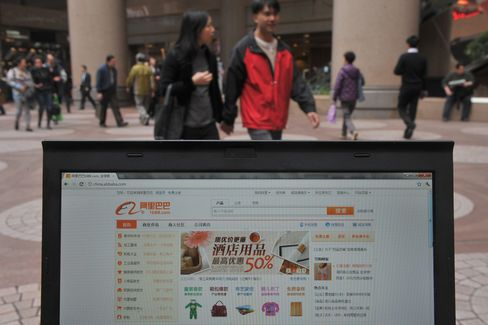Alibaba Said to Ask HKEx to Allow Partners to Nominate Board