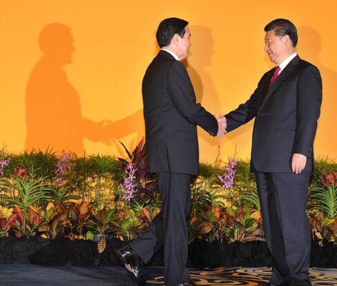 China And Taiwan Hold Historic Talks